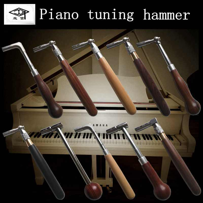 Genuine Xuan Gong Professional Piano Tuning Tools Telescopic Wrench Piano Tuning Maintenance Tuning Wrench Tool