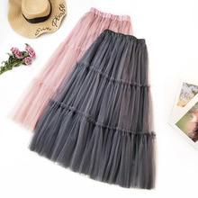 Wasteheart Women Skirts Fashion Womens High Waist Ball Gown Mesh Ankle Length Skirt Chiffon Clothing Plus Size