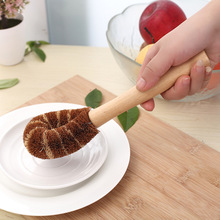 YOOAP Wooden handle pot dishwashing brush Non-stick pan bowl cleaning Kitchen Cleaning tool