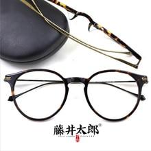 TARO FUJII Spectacle Frame Eyeglasses Men Women Prescription Myopia Computer Optical Clear Lens Eye Glasses Male FT2173