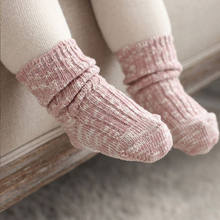 Top Fashion Shipping Winter Children Thick Warm Cotton Socks Baby Sock 1-84Y Girls Boys Solid Socks kid Unisex(China)