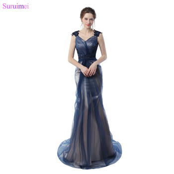 Elegant Contrast Color Mermaid Evening Dresses with Applique Spaghetti Straps Champagne Color and Royal Blue Formal Evening Gown