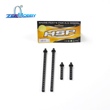HSP RACING RC CAR SPARE PARTS ACCESSORIES 68128 FRONT AND REAR BODY POST OF RGT 1/10 ELECTRIC ROCK CRUISIER RC CAR 136100 hsp racing rc car spare parts 68138 pre mounted tire set l r 1 10 rc car 136100