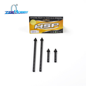 HSP RACING RC CAR SPARE PARTS ACCESSORIES 68128 FRONT AND REAR BODY POST OF RGT 1/10 ELECTRIC ROCK CRUISIER RC CAR 136100 hsp racing rc car spare parts accessories 050009 steel universal drive joint of 1 5 gas truck 94050 skeleton and baja 94054 4wd