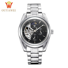 цена на Luxury Silver Automatic Mechanical Men Watch Skeleton Stainless Steel Bracelet Self-wind Wrist Watch Men Clock relogio masculino