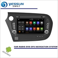 YESSUN Wince Android Car Multimedia Navigation For Honda Insight Hybrid 2009 2014 CD DVD GPS Player