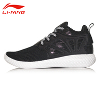 Li Ning Men's Wade DOPE CLOUD Basketball Shoes LiNing Mono Yarn Wearable Breathable Sneakers Li Ning Sports Shoes ABCM039
