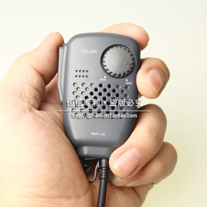 Image 3 - SMC 34 Mic Can Adjust the Volume for Walkie Talkie Microphone TH F6A/F7A TH K20/40A TH G71 TH D72 Ham Two Way Radio Microphone