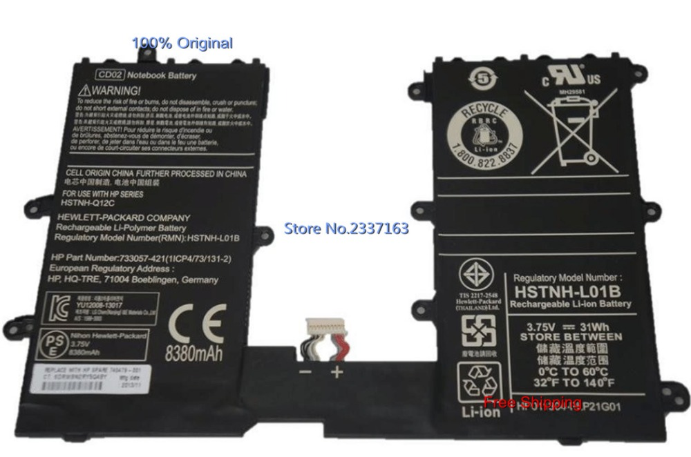 IECWANX 100% new Laptop Battery CD02 (3.75V 31Wh 8380mAh) for HP Omni10 Pro Tablet 610 CD02 740479-001 HSTNH-Q12C CD02031
