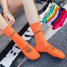 English alphabet Happy socks women letters candy color long trend ladies Skateboarding college student sock