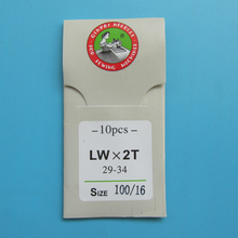 10 PCS BLINDSTITCH SEWING NEEDLES #LWX2T  important: choose you wanted size from product description.