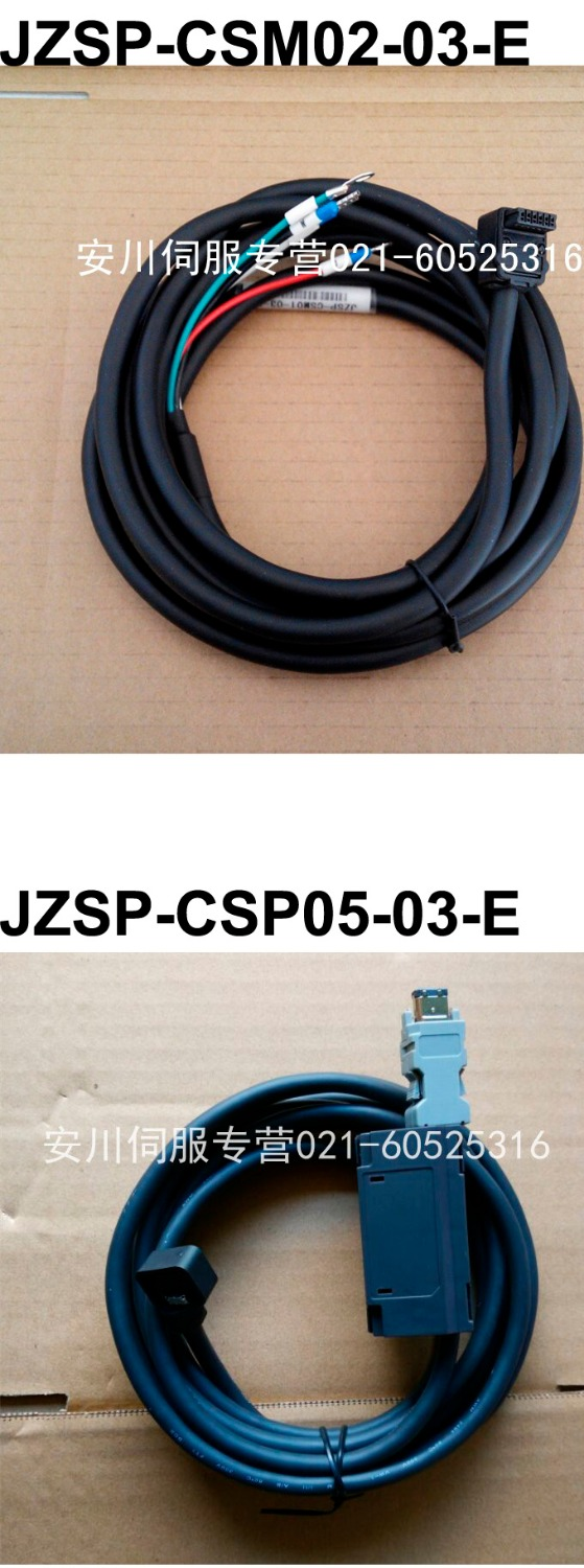 3m YASKAWA Servomotor JZSP-CSM02-03-E Driver JZSP-CSP05-03-E Encoder Connecting Cable Wire yaskawa servo driver sgdm 60ada and motor sgmgh 55aca61 encoder connecting cable wire