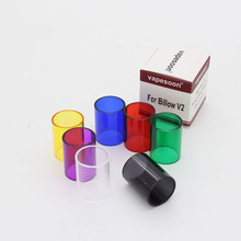 Colorful Replacement Pyrex Glass Tube For Ehpro Billow V2 Tank 7 Colors