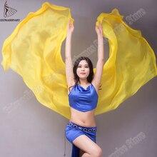 ผ้าคลุมหน้าผ้าคลุมไหล่ผู้หญิง Belly Dance Silk Veils เนื้อ Stage Performance Hand โยนผ้าพันคอชุดอุปกรณ์เสริม 250 ซม. 270 ซม.