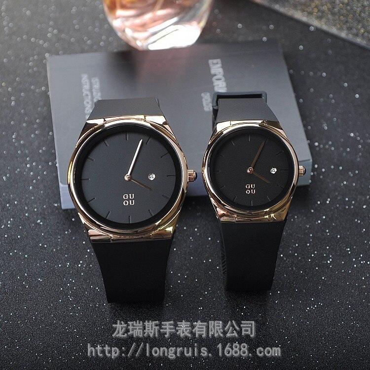 GUOU Ladies Fashion Simple Durable Silicone Watch Strap Watch Calendar Watch Retro Fashion Trend