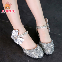 Princess Shoes, GirlsSandals, New Fashion Childrens Soft-soled True Leather Crystal  High-heeled Shoes