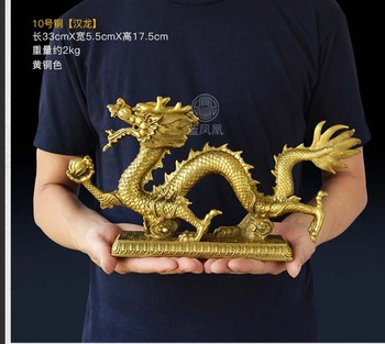 33 CM # HOME Lobby hall town house efficacious  exorcise evil spirits  Money Drawing FENG SHUI Spiritual dragon  statue