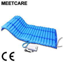 Medical Hospital Bed Alternating Pressure Air Mattress Sleep Function Pump Prevent Bedsores Decubitus Pneumatic Massage Cushion(China)