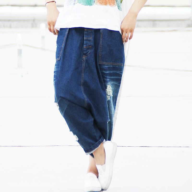 Agujeros Vaqueros Azul Ripped Pantalones Ropa verde Holgados Femenina Mujeres Dropcrotch Relax Con Flojos Harem rojo Militar Jeans Hop Casuales Hip gris xgaxdYq8w