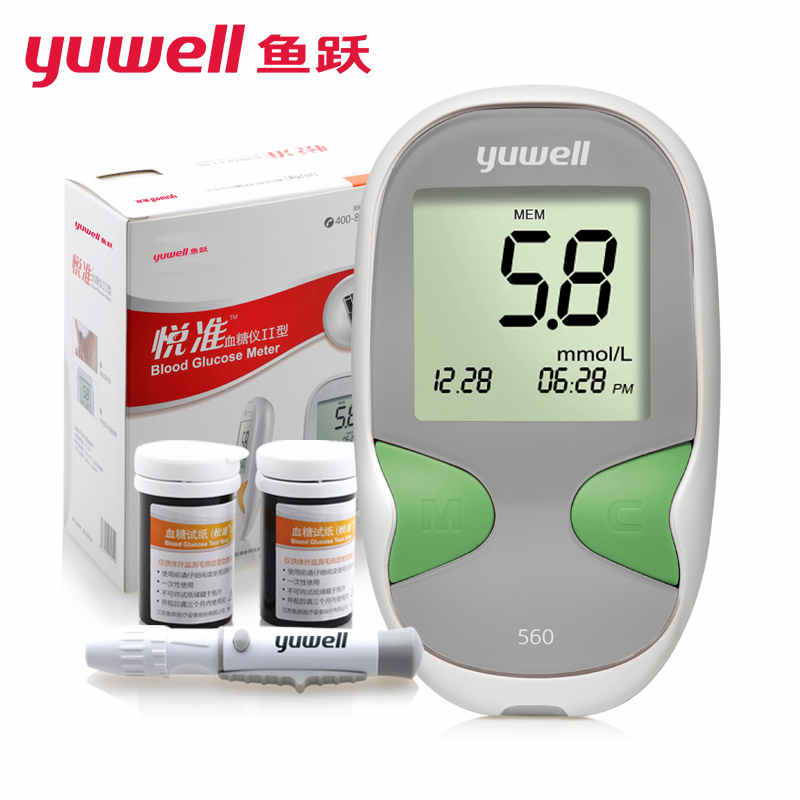 Yuwell <font><b>Glucose</b></font> Meter Glucometer Set Medical Blood Sugar Diabetic Monitor Diabetes Meter 50pcs Blood <font><b>Glucose</b></font> Test Strips Lancets