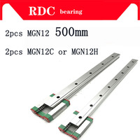 MGN12 2pcs 12mm Linear Guide L= 500mm linear rail way + MGN12C or MGN12H Long linear carriage for CNC XYZ Axis