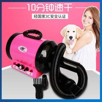 Dog Pet dog Water Blower Cat Hair Dryer Animal Bath Blowing Machine Rapid Drying 1200W Air Duct Hair Dryer