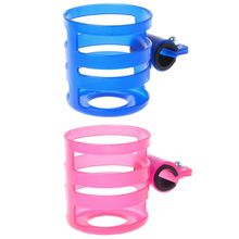 Water Bottle Holder Cycling Bicycle Baby Stroller Quick Release Rack Mount Support Outdoor Sports Handlebar Cage Bike MTB