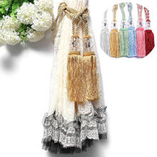 Hot selling 1 Pair High Imitation Crystal Ball Beaded Tassel Tiebacks Holdback Home Window Curtain Tie Backs Decoration(China)