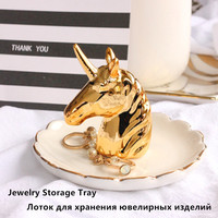 1/Piece Nail Beauty European Ceramic Jewelry Box, Crafts Unicorn Ring Jewelry Home Desktop Decoration