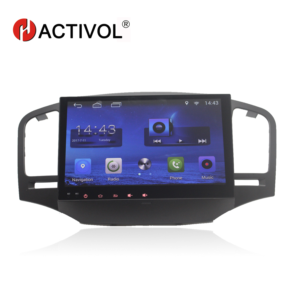 HACTIVOL 9 Quad core car radio gps navigation for Roewe 350 android 7 0 car DVD