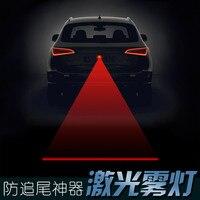 Laser Anti Collision Security System Defense System Fog Light Warning Light For Car Motor Truck Tractor