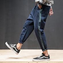 M~5XL New 2017 Men's Clothing Plus size Casual autumn pants Korean loose feet Haren pants
