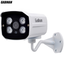 GADINAN 1080P 15FPS IP Camera Metal Shell Waterproof Onvif 2.0 P2P 2MP Outdoor CCTV Security Surveillance 4pcs Array IR XMeye