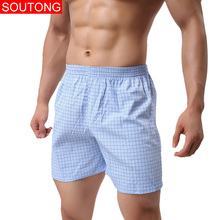 Soutong 2018 Summer Men Shorts Men Casual Shorts Household Men Short Pants Home Panties Loose Men Shorts Bermuda Masculina