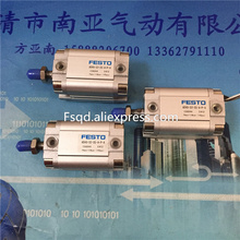 ADVU-32-35-A-P-A ADVU-32-40-A-P-A ADVU-32-45-A-P-A festo компактный баллоны пневматический цилиндр advu серии