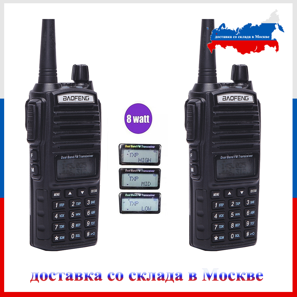 2 pcs Baofeng UV82 8 w Poderosa exibição dual band dual standby 136-174 & 400-520 mhz 2800 mah bateria de rádio em Dois sentidos UV-82-8W