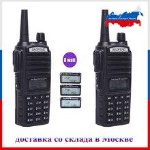 2 шт. Baofeng UV82 8 Вт Мощный двухдиапазонный двойной дисплей двойной режим ожидания 136-174 и 400-520 МГц 2800 мАч батарея двухстороннее радио UV-82-8W