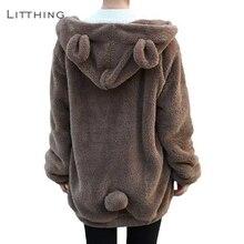 LITTHING 2019 Women Hoodies Zipper Girl Spring Loose Fluffy
