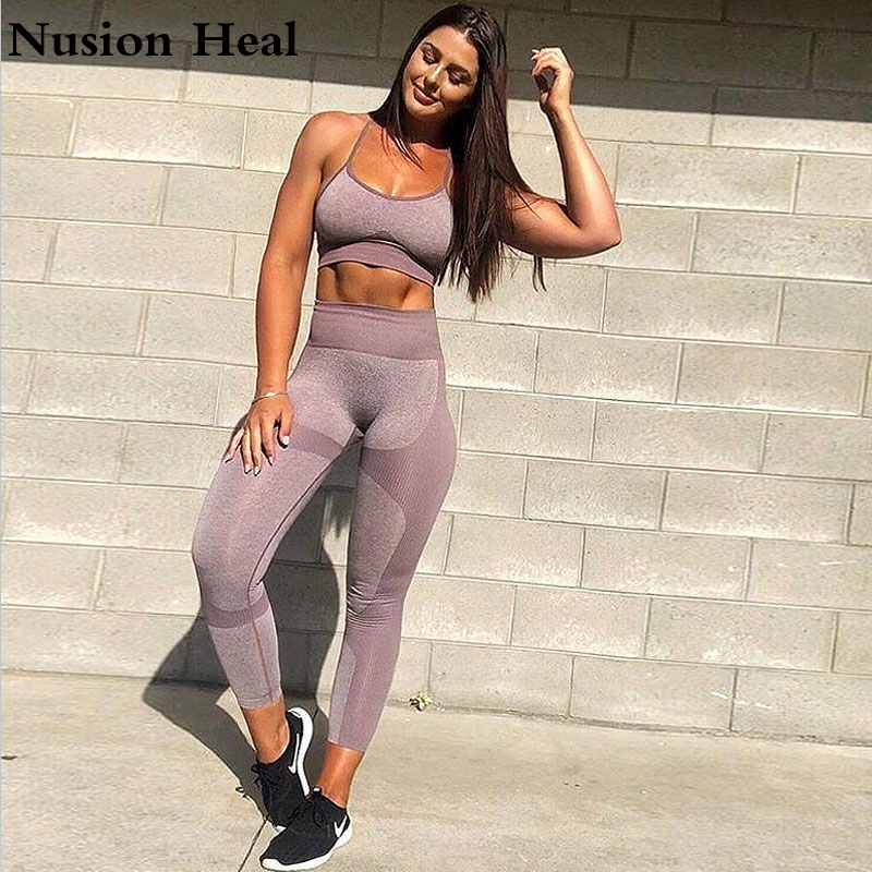 Women Push Up Yoga Pants Set Gym Ombre Seamless Leggings Sports Bra Workout Suit