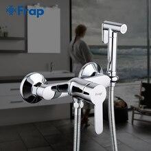 FARP Bide musluklar prinç banyo duş bide tuvalet püskürtücü müslüman duş bide fonksiyonlu silindirik duş başlığı musluk