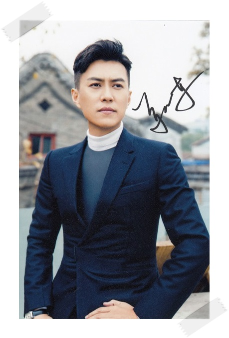 Jin Dong autographed signed photo 4*6 inches  freeshipping 03.2017 01