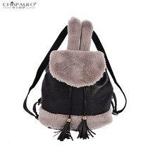 Корейская версия новой Зимы Колледжа милые плюшевые сумка высокого класса pu кошелек уха кролика плюшевый рюкзак кисточкой мешок