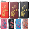 Embossed Flower Shoes PU Leather Wallet Case for ZTE Z MAX PRO Z981 Z988 Max XL N9560 Flip Card Slot Cover For HTC U11 U-3W B00