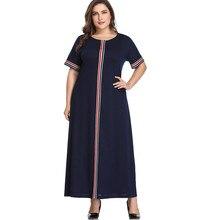 Dresses Women 4XL 5XL Plus Size Summer Short Sleeve Dress Vestido Largo Mujer Contrast Color Loose Robe Femme Long Dress HY88023 недорого