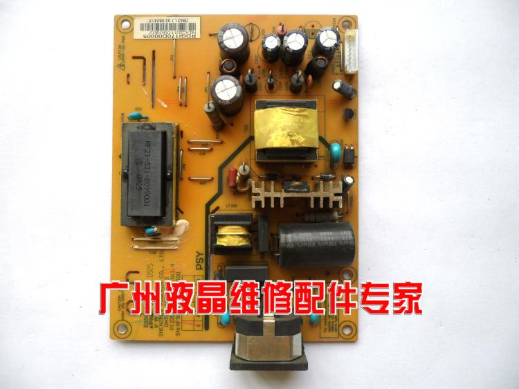 Free Shipping>Original 100% Tested Work C-170D-1 power board LWM950 LA970 power board PI170D-0000 PI220D-000F free shipping original 100% tested work jsi 190401f c la961 la970 sh7188 la760 power supply board c 170d 1
