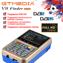GT MEDIA V8 Finder HD DVB-S2/S2X Digital Satellite Finder High Definition Sat Finder receiver Satellite Satfinder Meter 1080P цена и фото