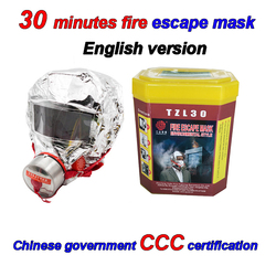30 minutes Fire escape mask English packaging instructions Fire respirator mask CCC certification Fire escape gas mask