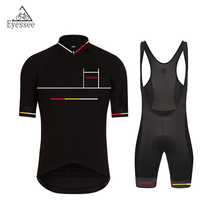 Simple color high-quality breathable short-sleeved cycling clothing / 2017 Eyessee men's team competition cycle bicycle clothing