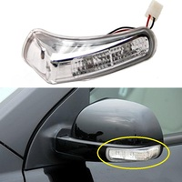 Geely Emgrand EC7 EC7 RV Rear View Mirror Turn Signals