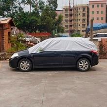 Половина покрытия автомобиля УФ-защита водонепроницаемый наружный внутренний щит универсальные автомобильные чехлы Защита от пыли